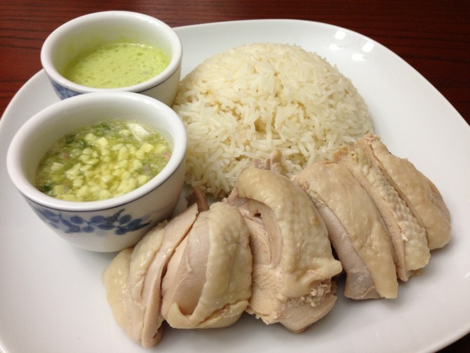 hainan_chicken